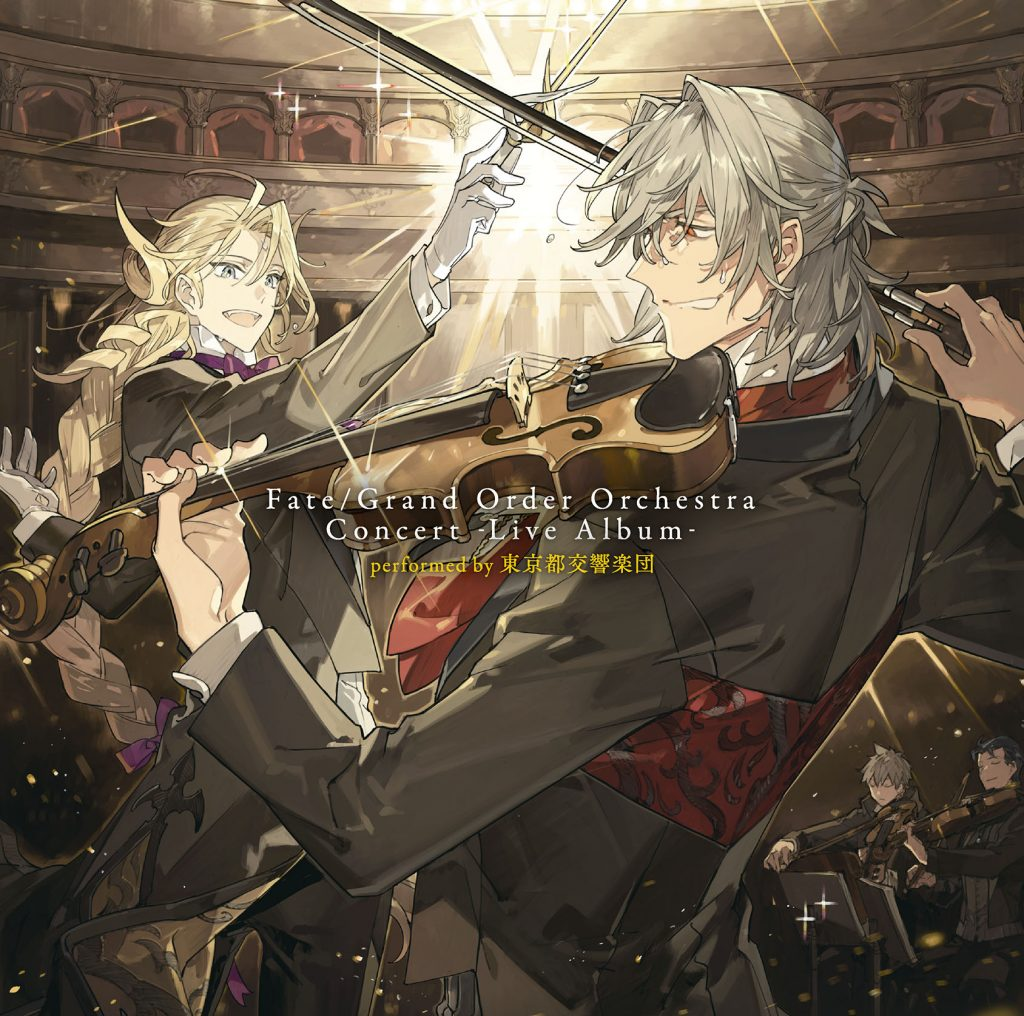 Fate/Grand Order Orchestra Concert Live Album performed by Tokyo Metropolitan Symphony Orchestra - cover