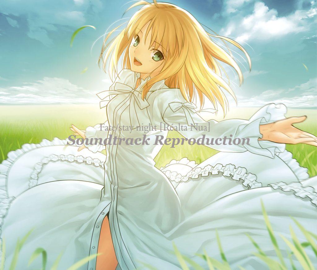 Fate/stay night [Realta Nua] Soundtrack Reproduction - cover
