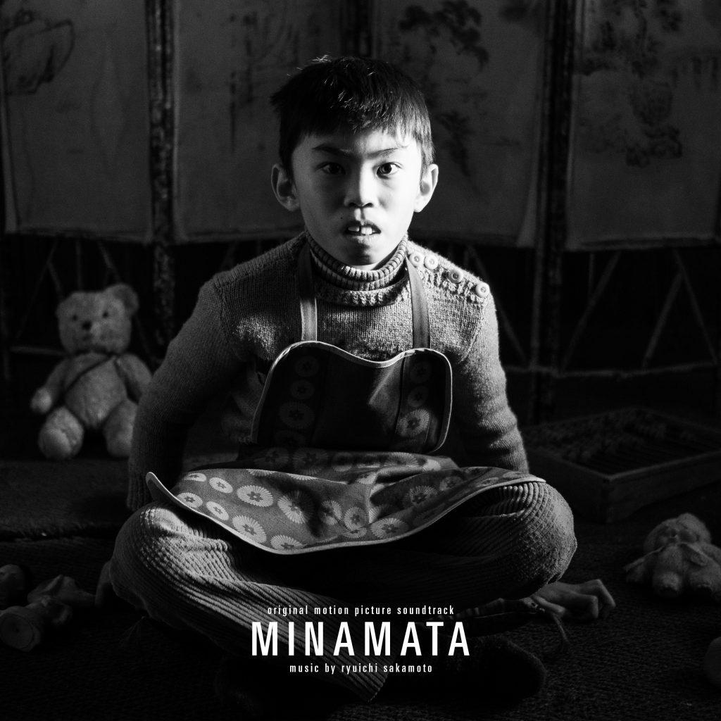 Minamata_LP_Cover_RGB300_3000px