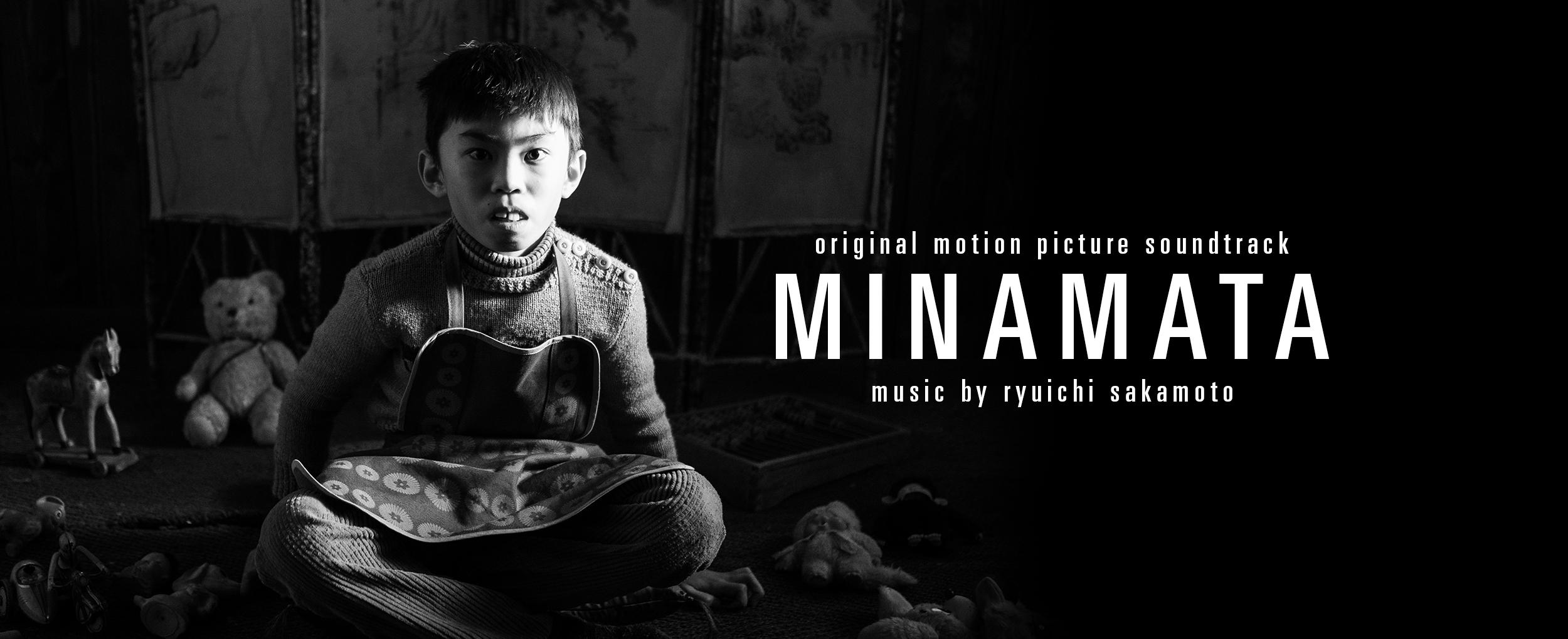 Minamata_Slider_Banner