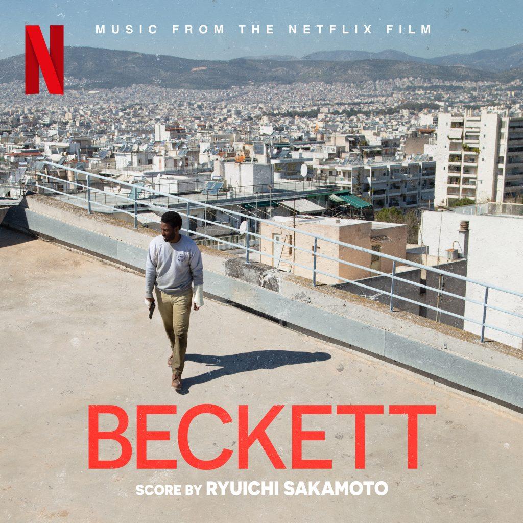 Beckett Cover Art