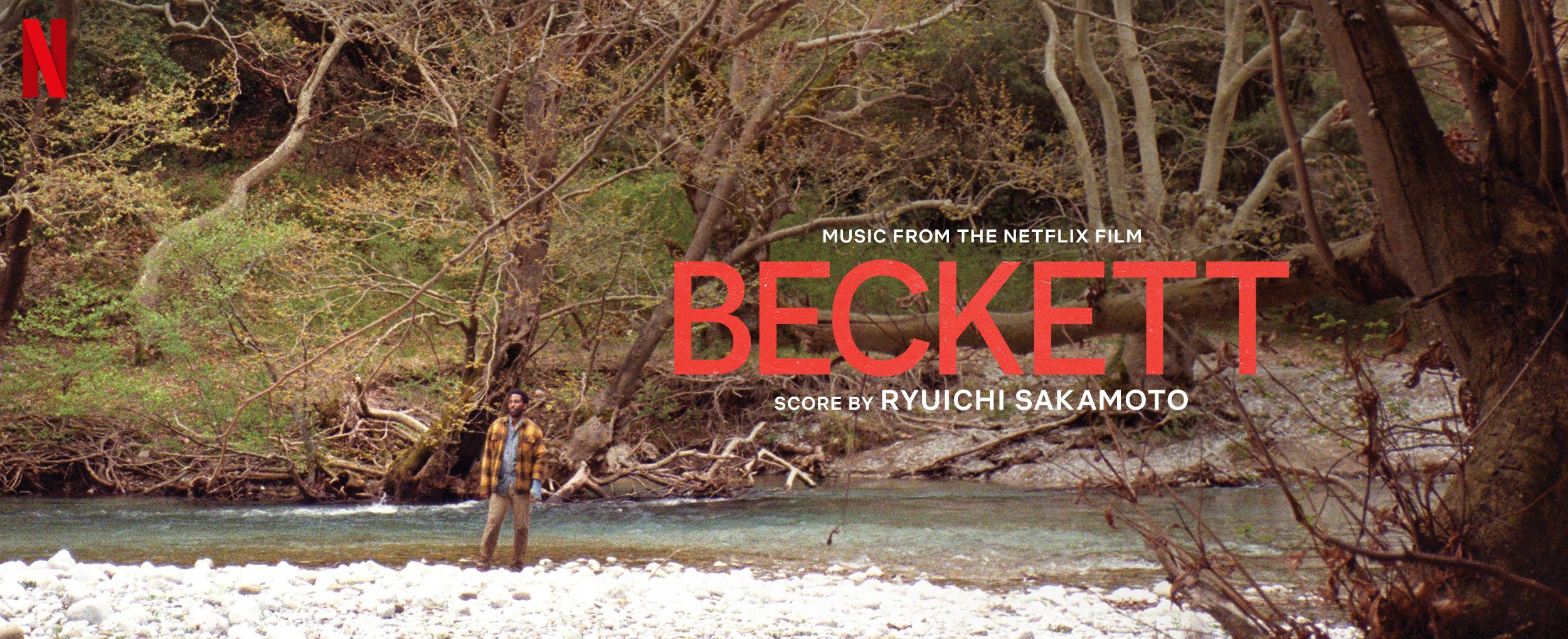 Beckett - Banner