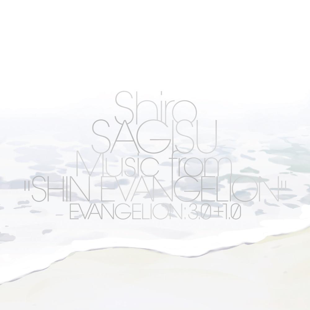 Evangelion3+1 Cover