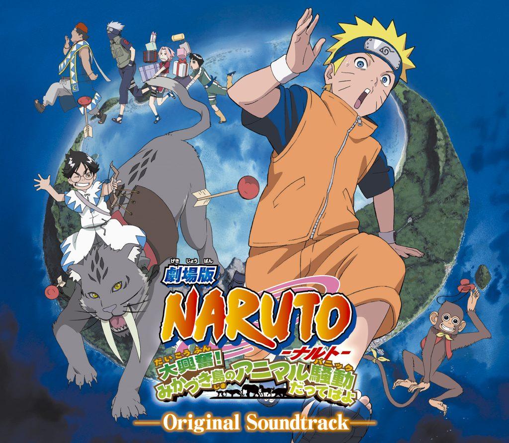 NARUTO-THE-MOVIE-GUARDIANS-OF-THE-CRESCENT-MOON-KINGDOM-ORIGINAL-SOUNDTRACK-