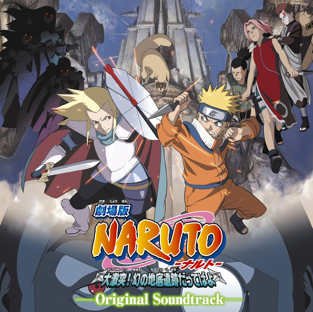 NARUTO THE MOVIE -LEGEND OF THE STONE OF GELEL ORIGINAL SOUNDTRACK