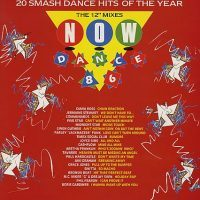 now-dance-86
