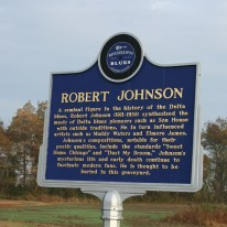 blues_trail_marker_front