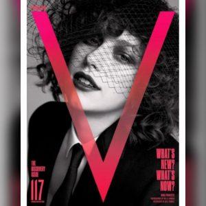 King Princess V Magazine cover story