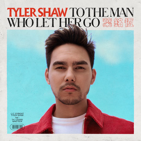 Tyler Shaw - To The Man Who Let Her Go