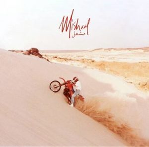 "MISHAAL RELEASES DEBUT PROJECT, LIFE'S A RIDE SHARES VIDEO FOR ""RUN BABY"""