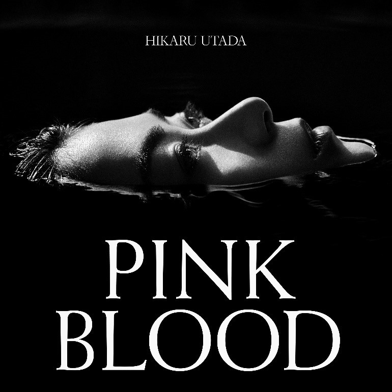 """Hikaru Utada Releases New Single """"Pink Blood"""" ~ Track Featured As Theme Song For TV Anime Series To Your Eternity"""