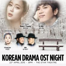 Drama OST Night