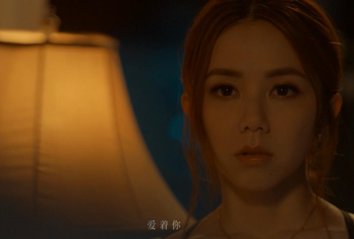邓紫棋 《透明》 MV