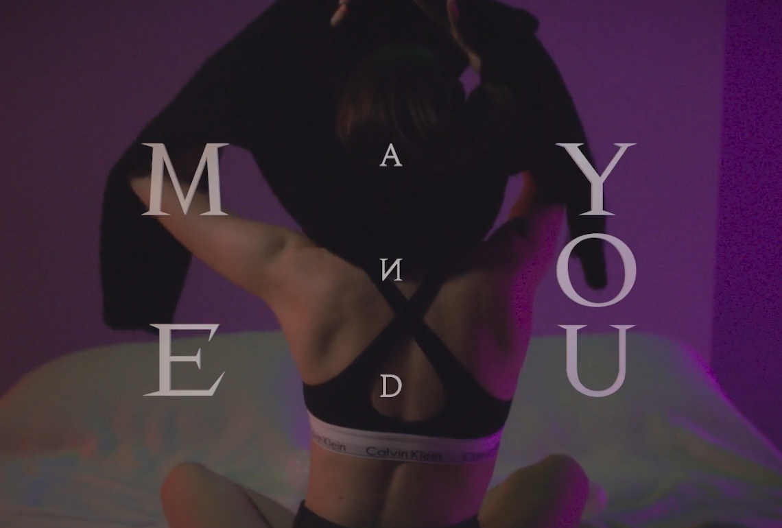周兴哲 《Me and You》 MV