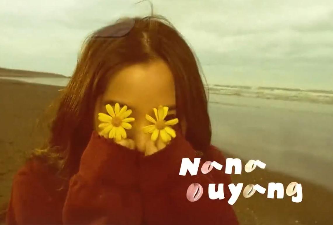 欧阳娜娜 《Tell Me You Do Too》 MV