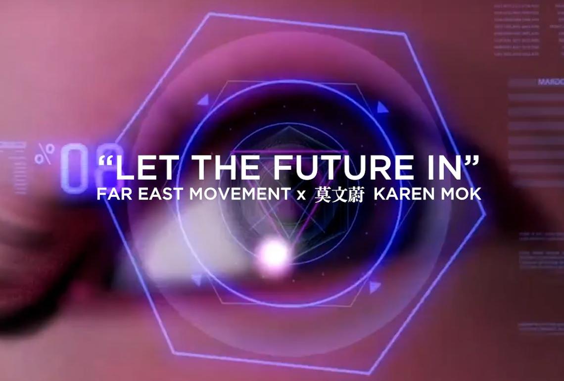 莫文蔚 / 远东韵律 《Let the Future In 》 MV