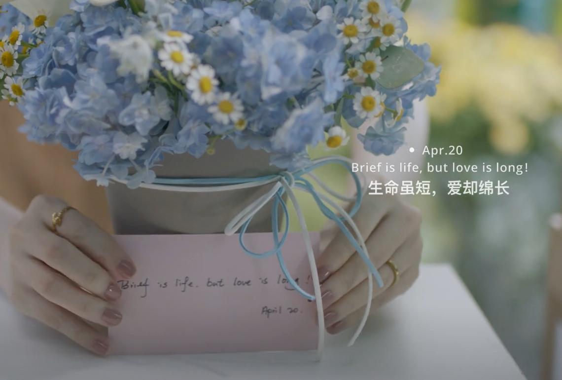 邓紫棋 《好想好想你》 MV
