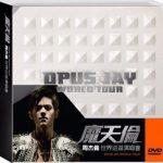 周杰倫魔天倫世界巡迴演唱會 (DVD)