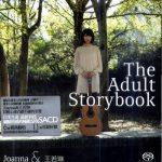 Joanna & 王若琳 The Adult Storybook (SACD)