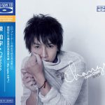 Change (Blu-Spec CD)