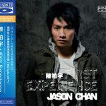 First Experience (Blu-Spec CD)