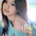 黃宇曛 Shine  Huang