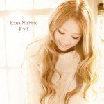 你喲 (CD Single)