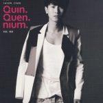 Quinquennium 新曲加精選 (CD + DVD)