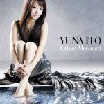 Urban Mermaid (CD Single)