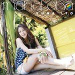 Mahaloha (CD Single)