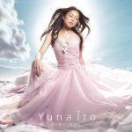 Precious (CD Single)