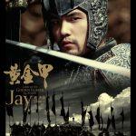 黃金甲 (CD+DVD)