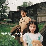 七里香 (CD+VCD)
