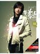 黃義達 Yida  Huang