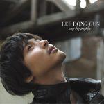 李東健 Dong Gun Lee