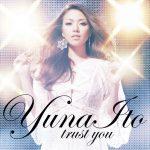 trust you (CD Single)