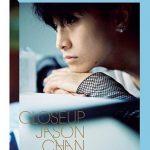 Close Up (CD+DVD)
