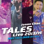 Jason Chan TALES Live 2013/14