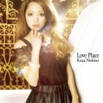 Love Place (CD+DVD)