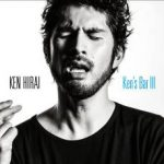 Ken's Bar III (CD+DVD)