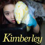 陳芳語 Kimberley