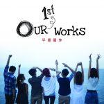 平原習作  O.U.R.Works