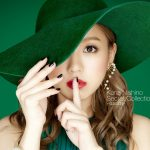 Secret Collection ~ Green ~