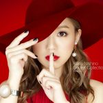 Secret Collection ~ Red ~