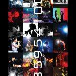 時間的歌巡迴演唱會影音紀錄 (Blu-ray)