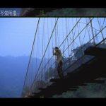 林志炫 TV spot