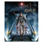 超時代演唱會 The Era 2010 World Tour Blu-ray