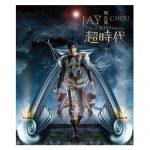 超時代演唱會 The Era 2010 World Tour Blu-ray