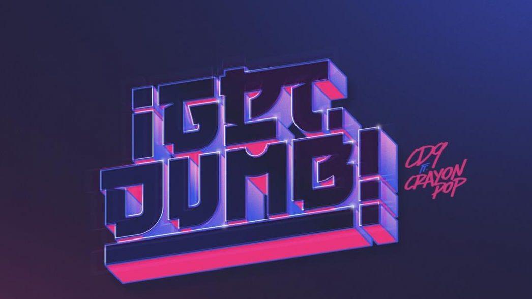 get-dumb2