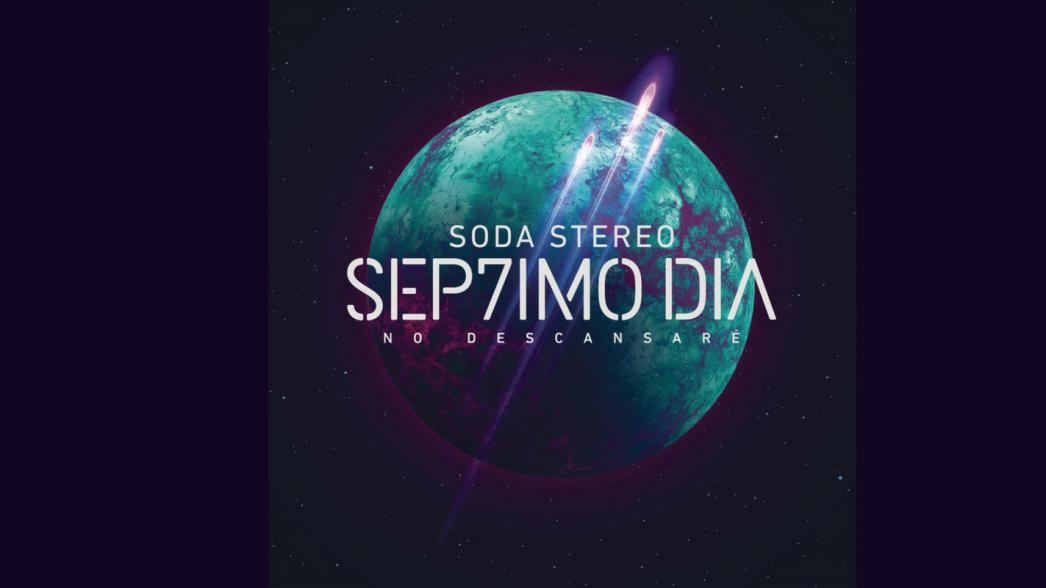 Soda Stereo carousel